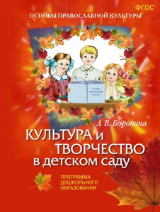 Prog_vor_doshk2015KRIV - копия.psd