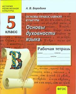 РТ 5 001 - копия