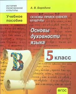 уч 5 001 - копия (2)