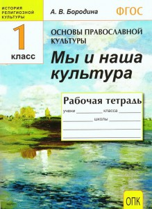 1 кл р.т 001 - копия